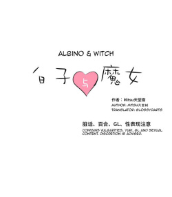 The Albino Child and the Witch 3